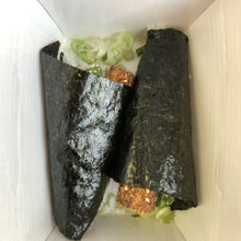 Load image into Gallery viewer, Temaki Hand Rolls