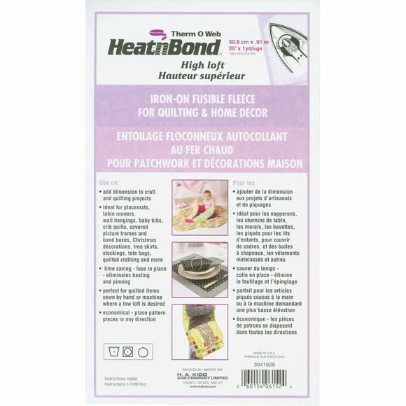 HEATNBOND Fusible High Loft Fleece Sheets - 50cm x .9m / 20″ x 1 yd