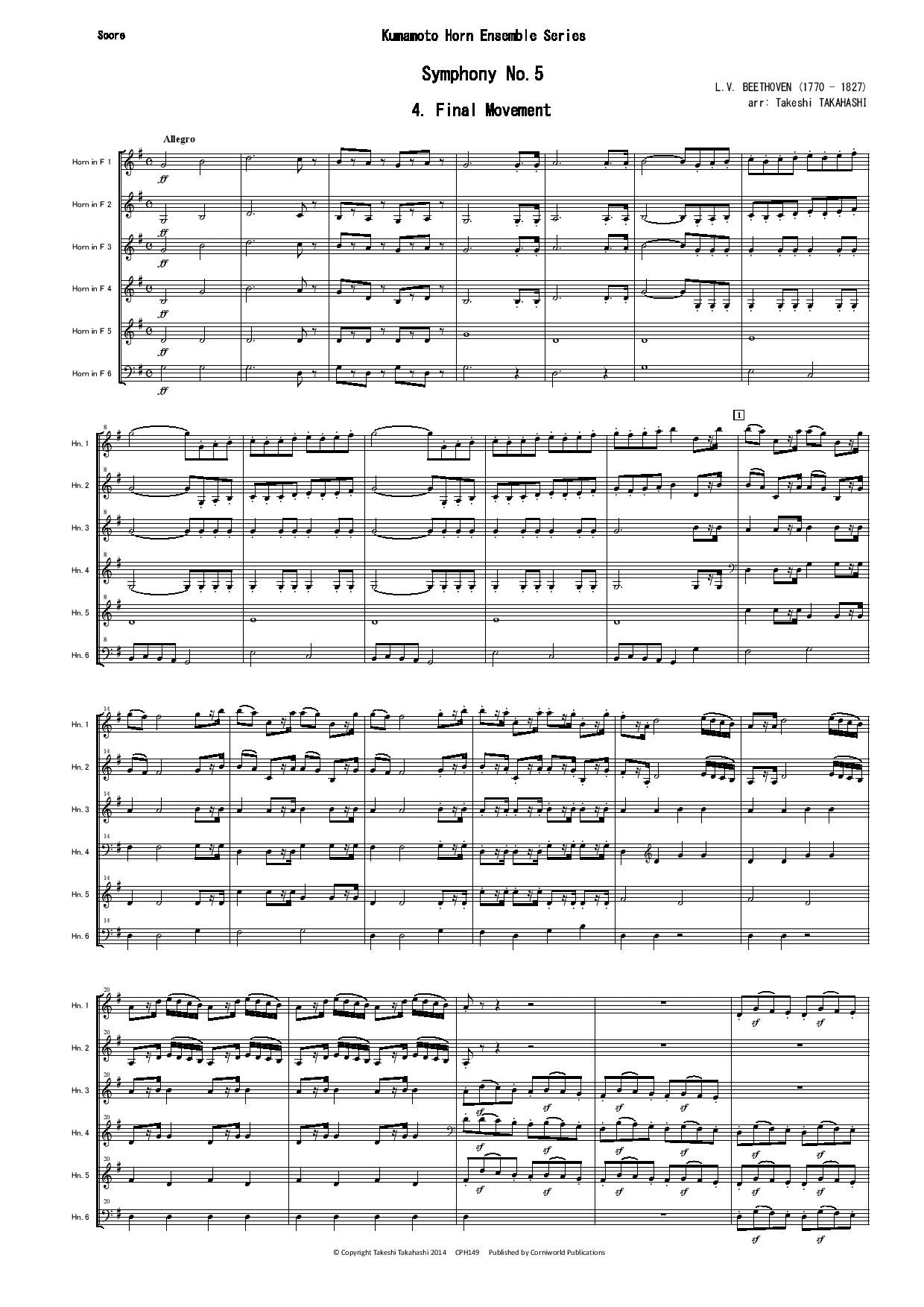 Final Mvt from Symphony No.5 (Beethoven) CPH149