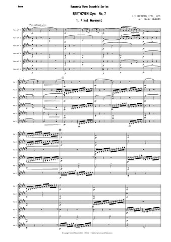 1st Mvt from Symphony No.7 (Beethoven) CPH142
