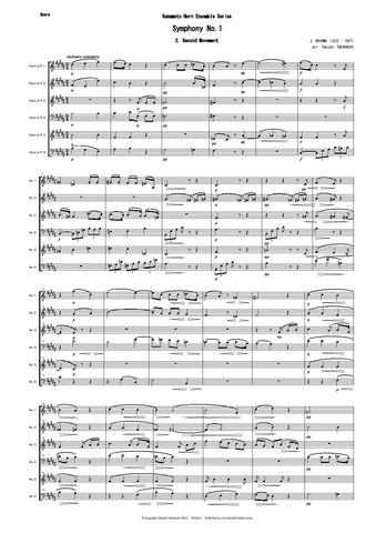 2nd Mvt from Symphony No.1 (Brahms) CPH123