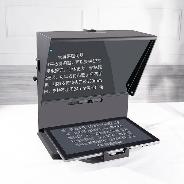 12 inch Mini Teleprompter Q2 Portable Inscriber Smartphone Tablet Artifact Video for Mobile DSLR Camera Live Broadcast Recording