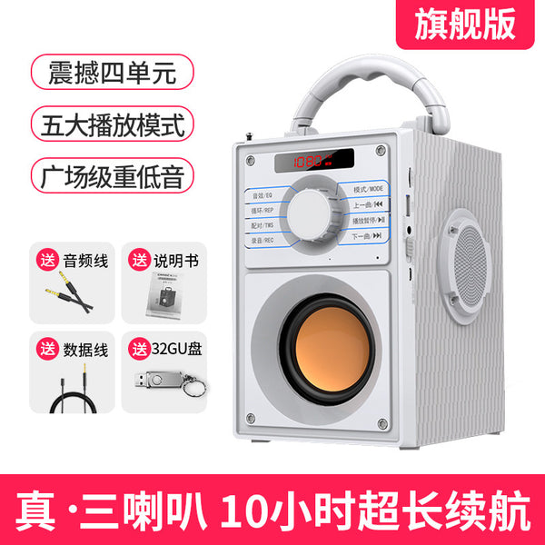 Yarrans Bluetooth speaker high volume home outdoor k song square dance audio portable WeChat received mini wireless small 3d surround high-power overweight car high-quality bass gun