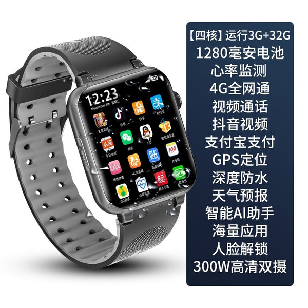 4g-ultimate-black-3-plus-32g-oversized-battery-qq-wechat-video-alipay-heart-rate-face