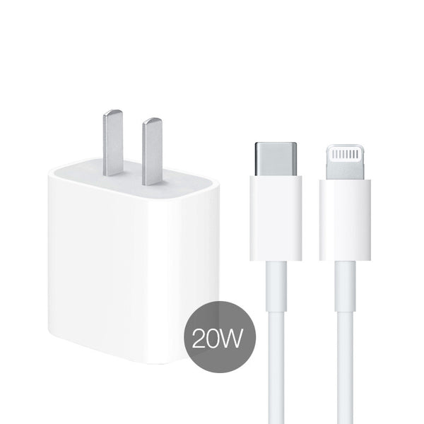 Apple/Apple 20W charger original 18W fast-charging iPhone 12 Pro Max genuine iPhone 11 set 8Plus Xs flash-charged PD data cable x lengthened 2 meters official website original