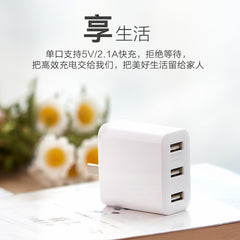 The aigo charger head quickly charges Apple's Android Universal 2.1A charging head multiple mouthfuls for Huawei/vivo/oppo/Xiaomi/iPhone charging head iPad tablet genuine