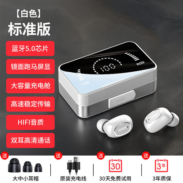 Nosy true wireless Bluetooth headset two-ear sports running mini stealth ultra-long standby flight listening to the ear-to-ear applicable Apple Huawei Android Vivo Xiaomi oppo universal