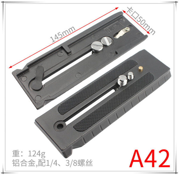 Fast-loading board Manfutu specification hydraulic head tripod camera lengthing board quick-dismantling board