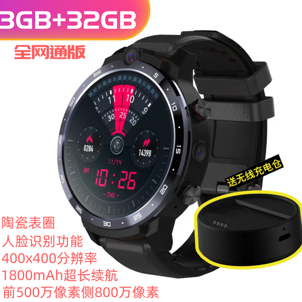 Smartwatch Telecom 4G all-network Bluetooth wifi pluggable phone internet call video black technology bracelet can pay multi-functional adult male Xiaomi Huawei Apple Glory