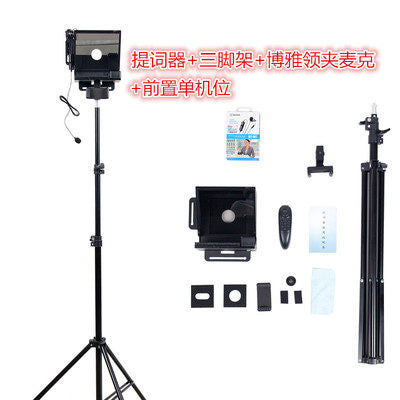 Taobao video interview outside the host host SLR camera small portable inscription phone wordifier