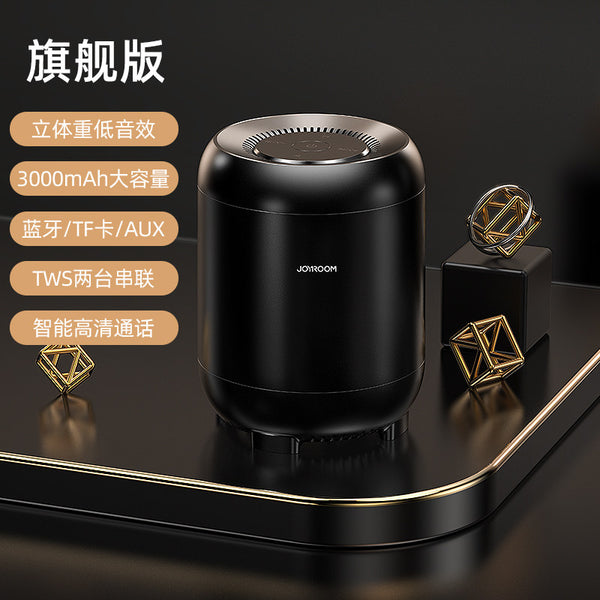 Bluetooth speaker small audio super-loudsonic mini wireless home small portable high volume outdoor 3d surround car high-quality collection code voice broadcast player commercial