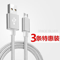 。 3 specials: Fast charging data line Android vivo red rice oppo applicable to mobile phone charging line length longer