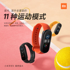 Xiaomi Bracelet 5 Smart Heart Rate Monitoring Bluetooth Men's and Women's Motion Pedometer Alipay Weather Pressure Sleep Watch Bracelet 4 Upgrade