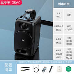 Love Bluetooth speaker high volume outdoor square dance audio home overweight bass gun portable WeChat pay-per-access player mini wireless small impact 3D surround high-power car