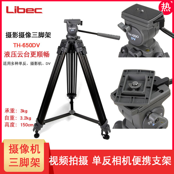 Libec TH-650 Professional SLR Camera Tripod Hydraulic Head Set