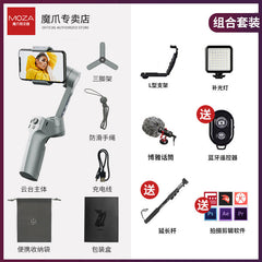 Moza magic claw mini mx phone folding stabilizer video vlog shooting anti-shake balance three-axis head video photography selfie stick Huawei Apple gopro live bracket gyroscope