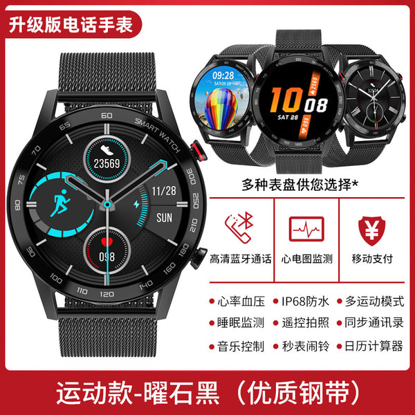 Smartwatch male Bluetooth phone oppo Huawei Vivo Xiaomi universal multi-functional black technology mechanical electronic watch