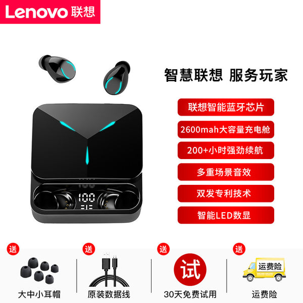 Lenovo TG01 wireless Bluetooth headset two-ear ultra-long standby battery life into the ear game low-latency sports running invisible for Apple's Xiaomi Huawei Android universal chicken-eating exclusive