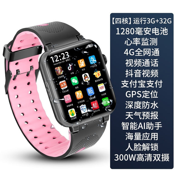 Xiaocaitian telephone watch children's smartwatch 4g all-network multi-functional positioning telecommunications version of junior high school students can video call waterproof anti-fall applicable Huawei Xiaomi mobile phone