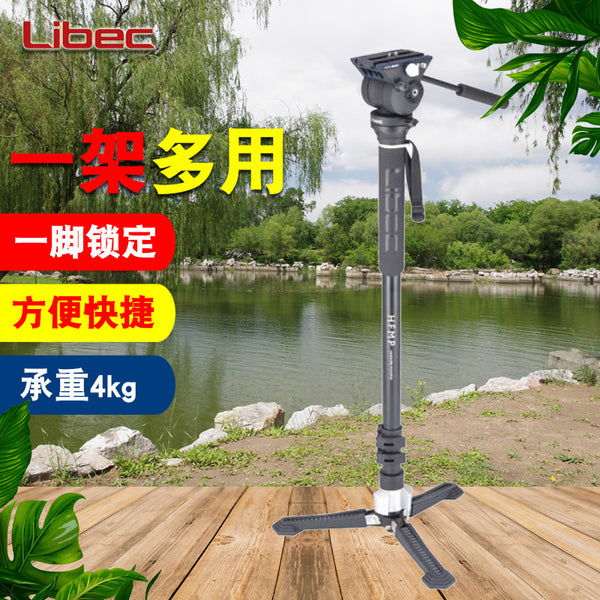 Japan Libec SLR Camera Stand-alone Camera Monopod Set HFMP KIT