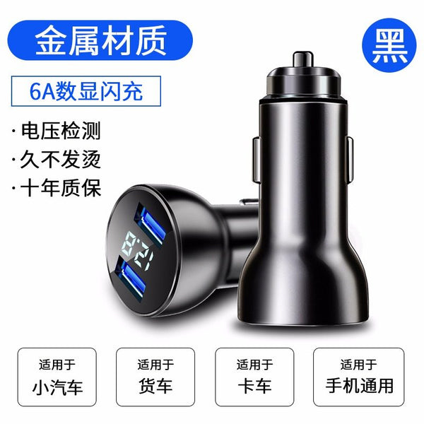 Car charger mobile phone quickly charge multi-functional automotive supplies cigarette-pointing device conversion plug usb one tow two car charge