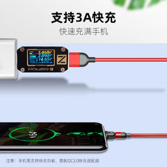 The new bend applies to Apple's 180-degree Android Hand Tour charging cable 3Atype-c rotary data cable fast charging line