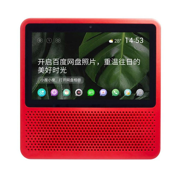 Small smart speaker small education smart screen 1S small Du robot small degree ai Bluetooth audio TV gift