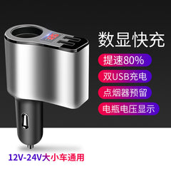 Car charger usb quick-charge cigarette converter plug Xiaomi Huawei one tow two or three multi-purpose vehicle charge