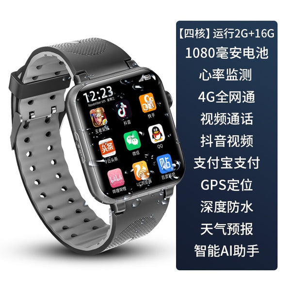 4g-upgrade-black-2-plus-16g-qq-wechat-video-call-alipay-heart-rate-monitoring-face-recognition
