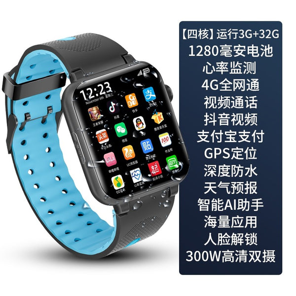4g-ultimate-blue-3-plus-32g-oversized-battery-qq-wechat-video-alipay-heart-rate-face