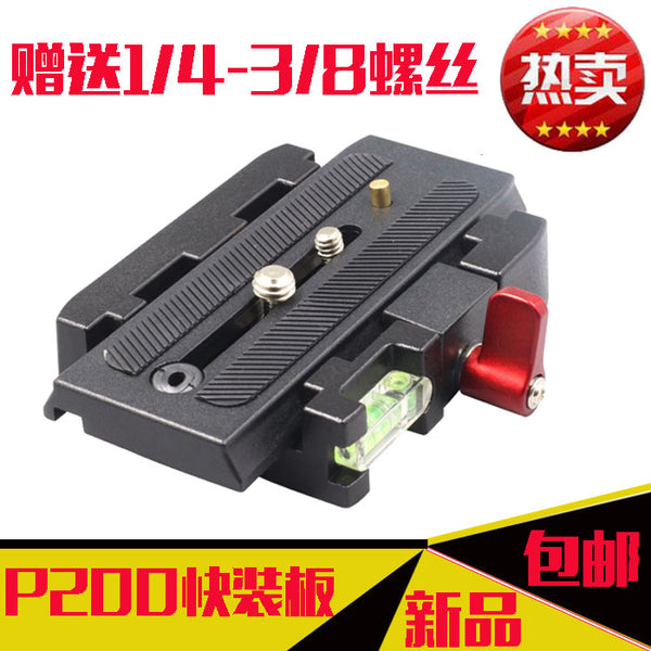 Promotional P200 Tripod Head Express Plate Base Plate ClampIng Board Universal Manfultu 500 577 701