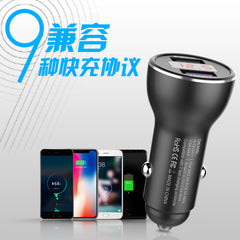 Suitable for Huawei car super fast charger Xiaomi oppo flash charger charge 5a super fast charge car fast charge