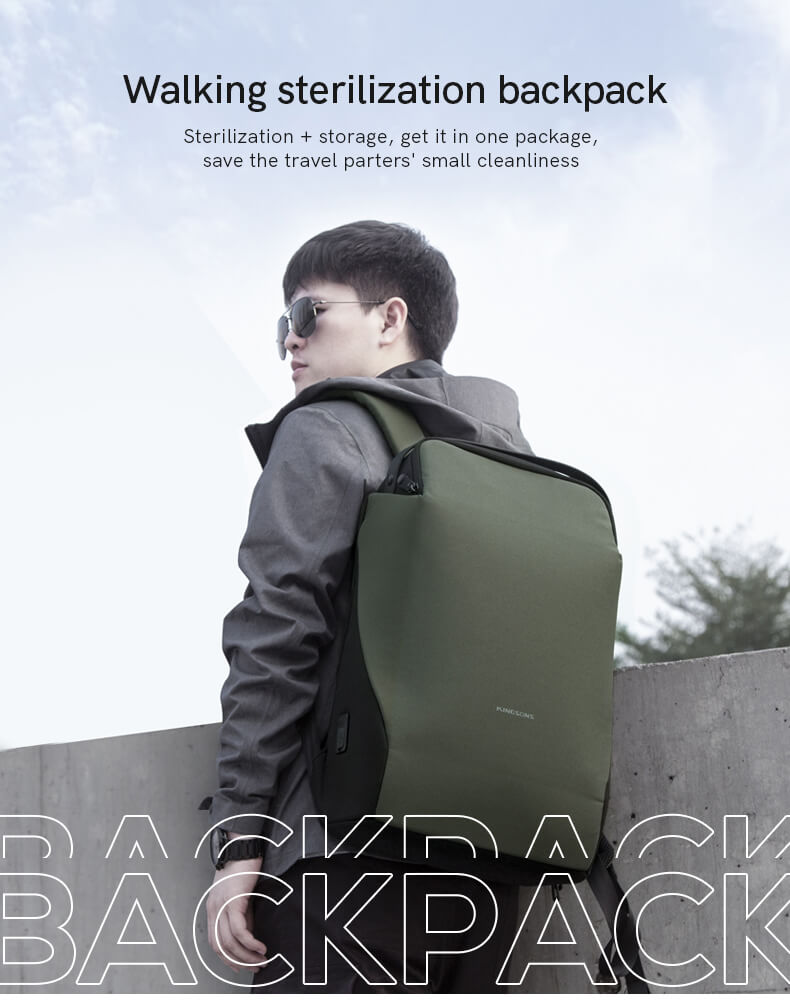 Walking sterilization backpack, sterilization + storage, and put daily necessities in the backpack to preserve the small hygiene of travel partners. Kingsong  sterilization package realizes your li'xiang