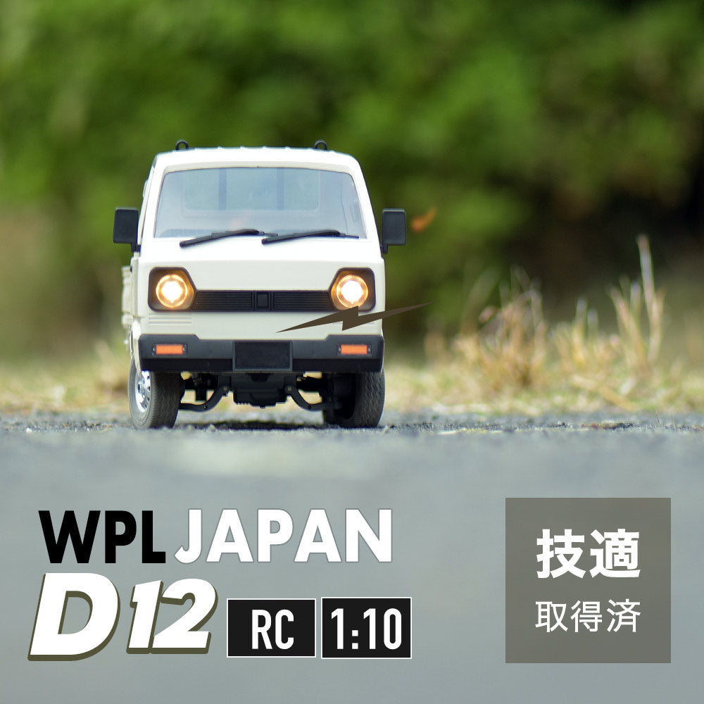 D12 wpl RC