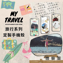 將圖片載入圖庫檢視器 customs Phone case-stephydesignhk