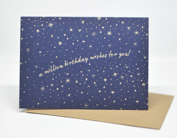 starry night birthday card wishes