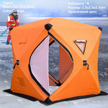 Load image into Gallery viewer, Ice Fishing Tent