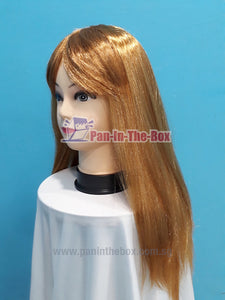 Mid Long Straight Brown Wig