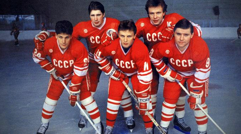 Soviet Union Hockey Players