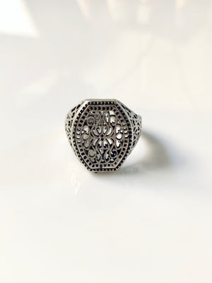 Silver Bohemian Filigree Adjustable Ring