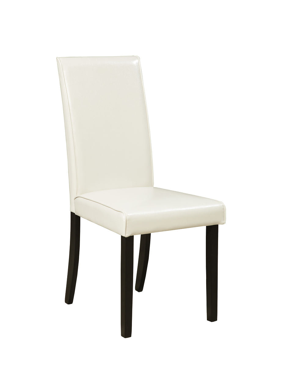 Kimonte Ivory Dining UPH Side Chair (set of 2)