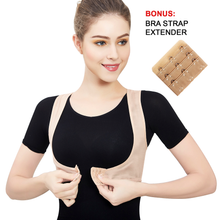 Load image into Gallery viewer, Lady Jeneva Women Posture Corrector X-Strap Shapewear - Beige