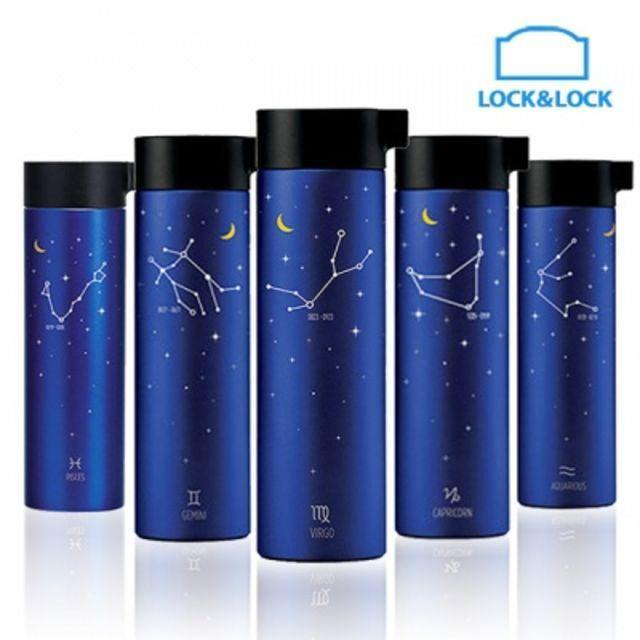 Lock&Lock Horoscope Tumbler