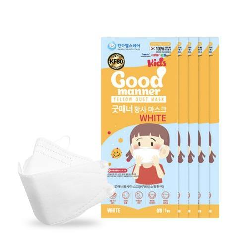 KF80 Good Manner Mask (Small/For kids age: 4-10)