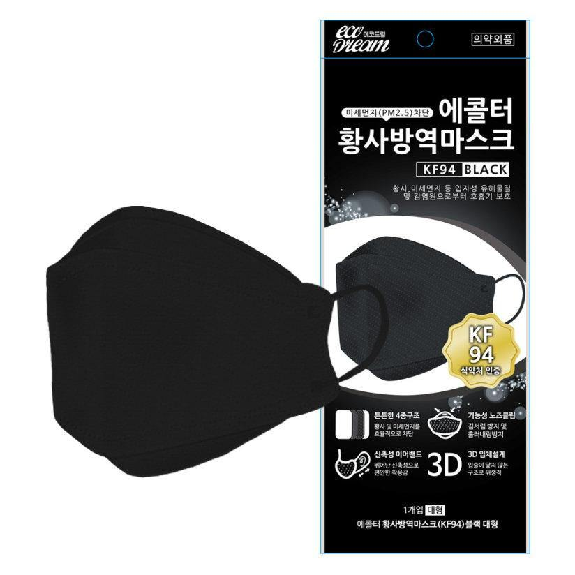 KF94 EcoDream Mask (Black)