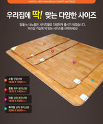 Ilwol Ondol Electric Carpet Mat Plus / Nano Technology (Heating)