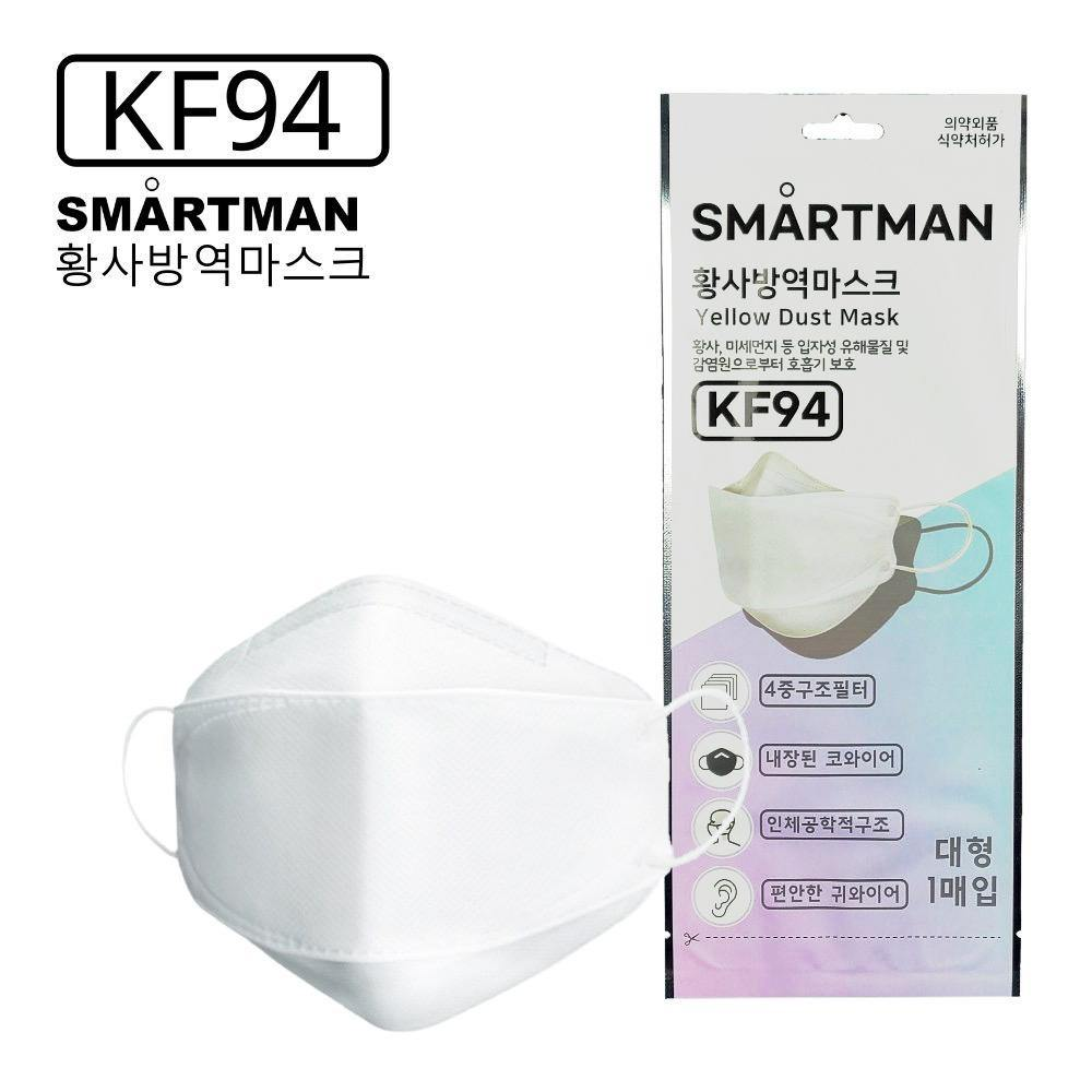 KF94 K Mask (White)