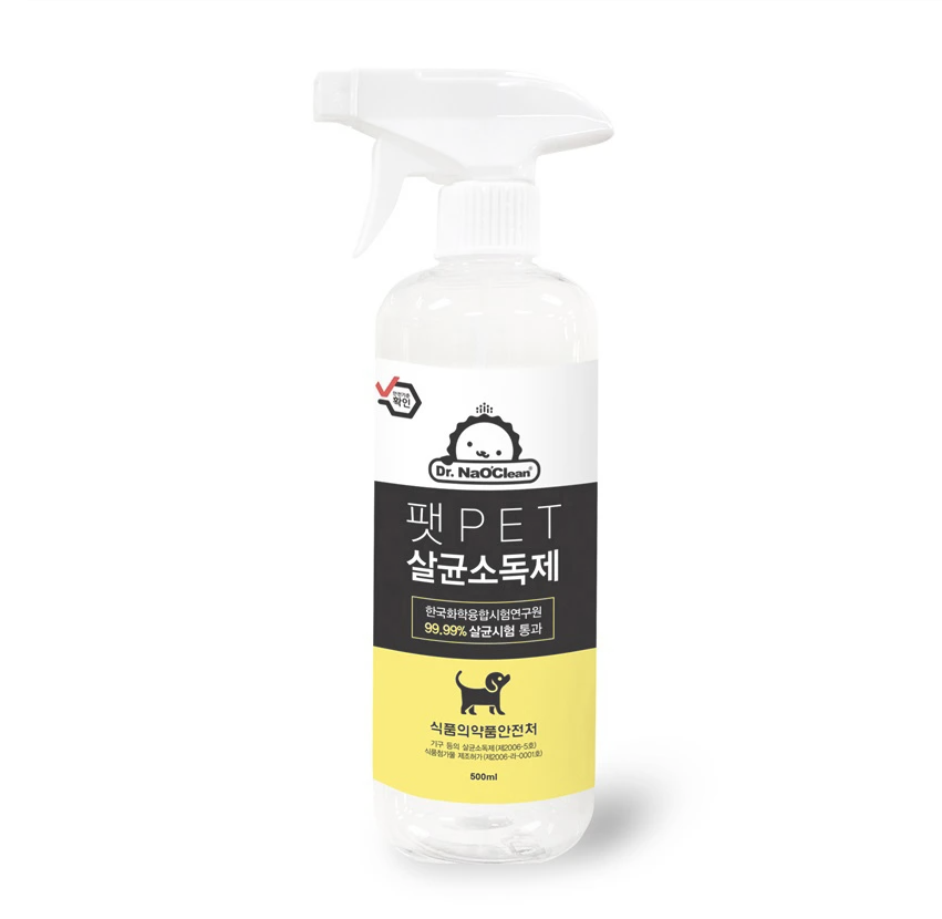 Dr. NaoClean Sanitizer for Pets