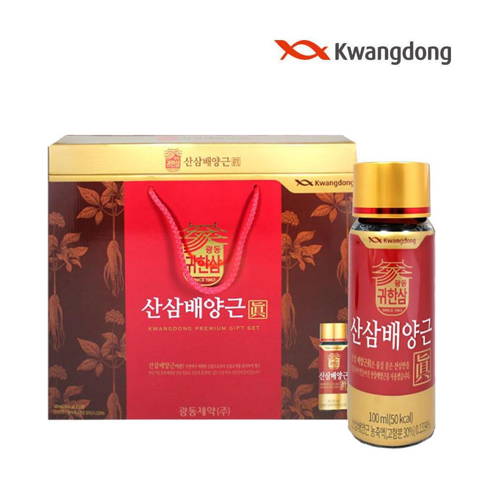KwangDong Wild Ginseng Cultured Root Extract (12pc)