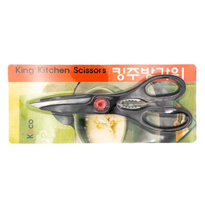 King Kitchen Knife